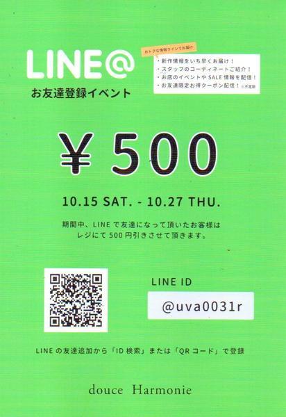 Email002.jpg